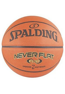 Krepšinio kamuolys SPALDING NEVERFLAT