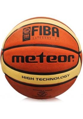 Krepšinio treniruočių kamuolys METEOR