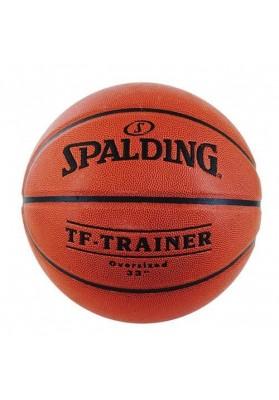 Padidintas SPALDING krepšinio kamuolys