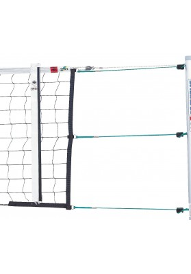Volleyball tournament net