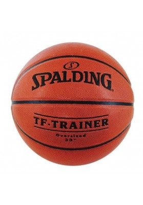 Spalding weighted trainer ball